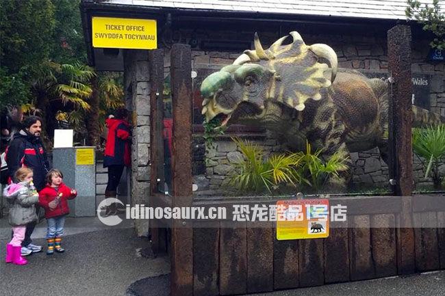 仿真梅杜莎角龙-威尔士恐龙公园