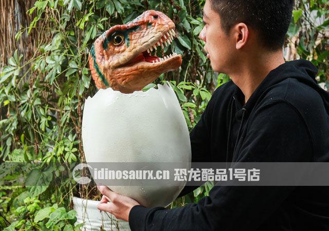 定制幼年恐龙道具-蛋壳玩偶