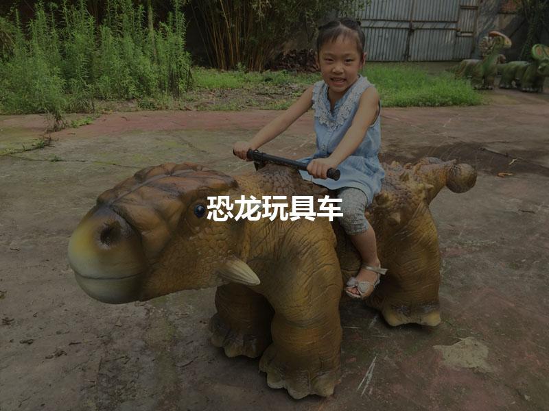 恐龙玩具车产品