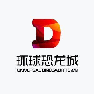 环球恐龙城