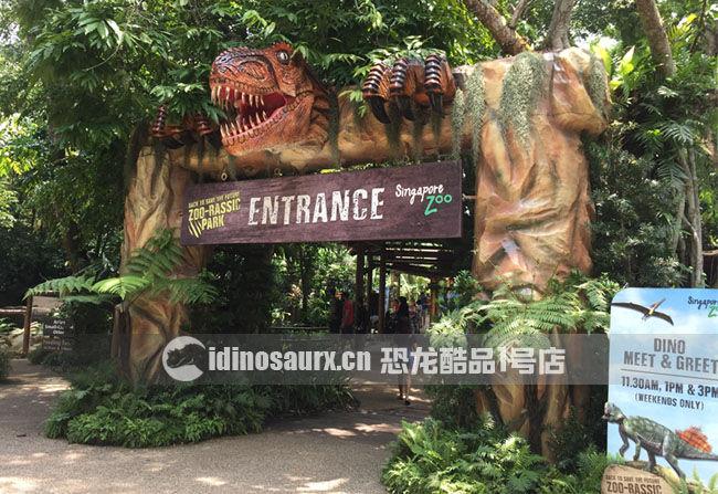 恐龙风格的门廊景观