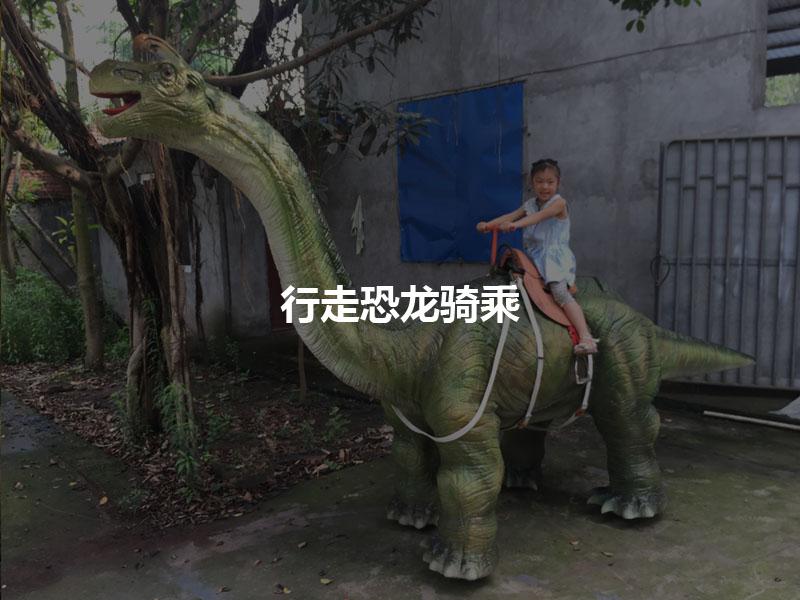 行走恐龙骑乘产品