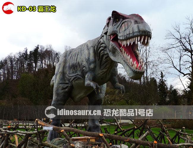 12米体长仿真霸王龙