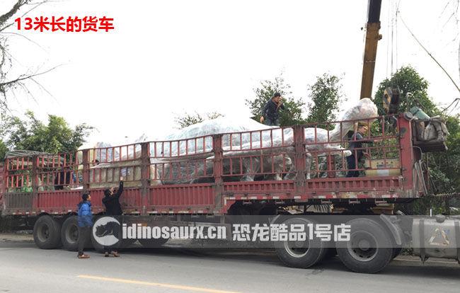 13米长的货车运输仿真恐龙