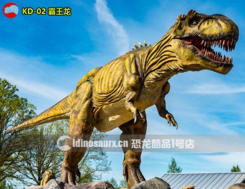 15米体长大霸王龙模型