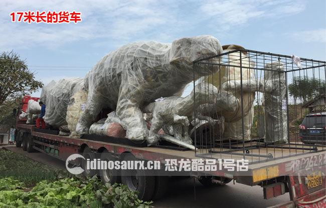 17米拖车运送仿真恐龙