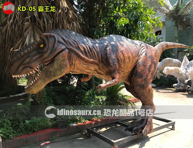 5米体长电子霸王龙