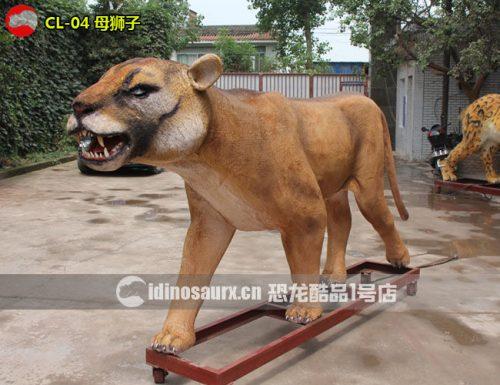 仿真狮子-丛林动物模型