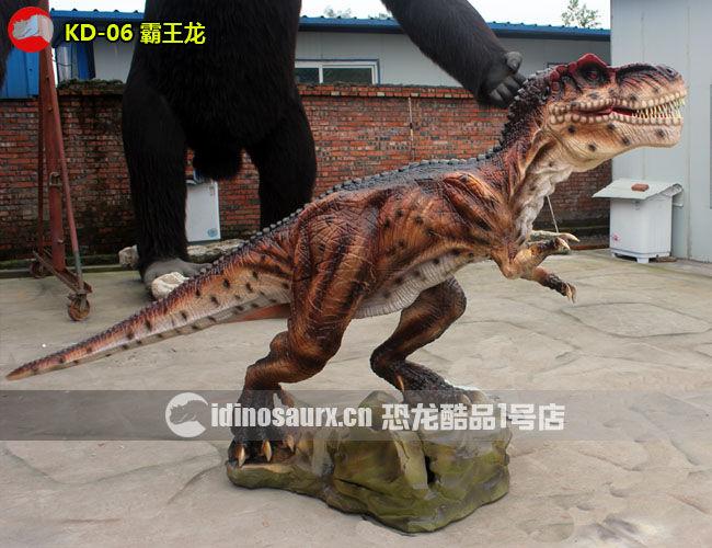 电子霸王龙模型