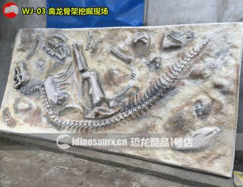 禽龙骨架挖掘现场
