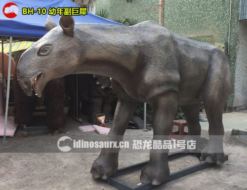 仿真幼年副巨犀