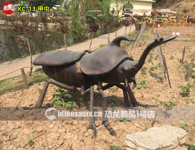 电动巨型甲虫