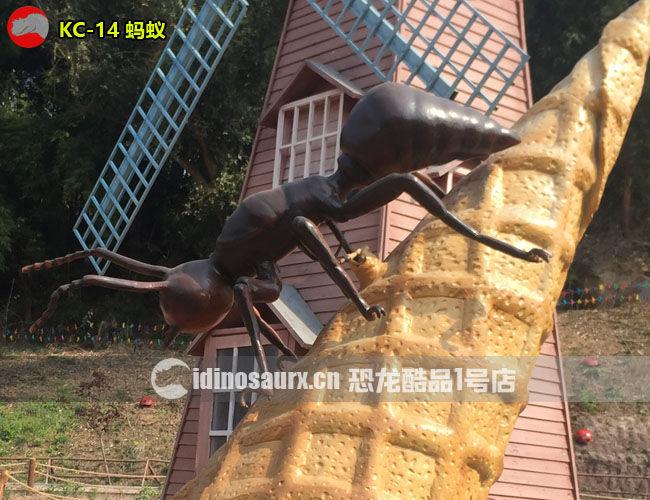 巨型蚂蚁模型