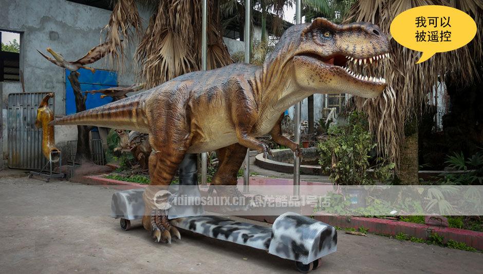 遥控行走恐龙设备