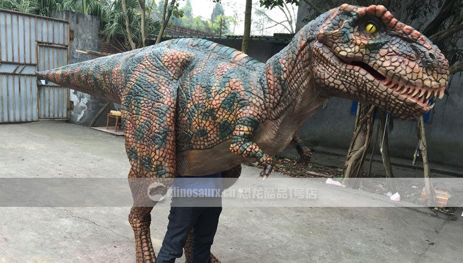 DIY恐龙演出服