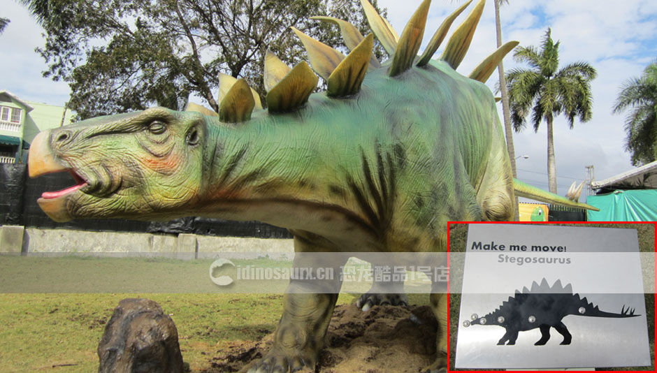 定制遥控恐龙模型