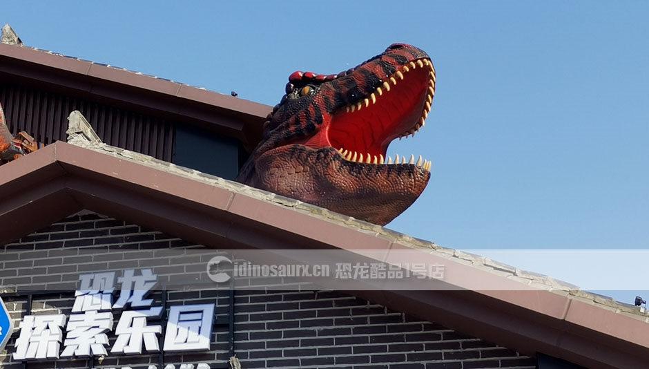 屋顶玻璃钢恐龙头