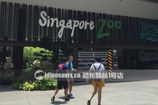 电子鹦鹉嘴龙龙模型在新加坡动物园