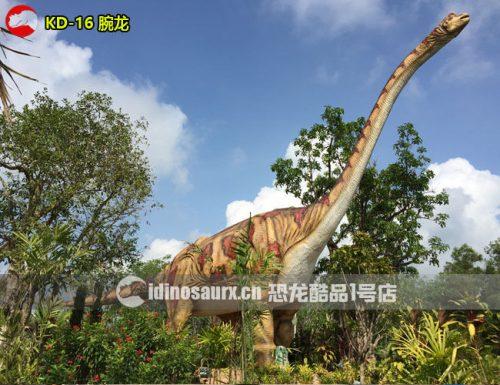 大型腕龙模型