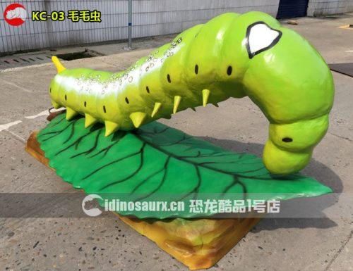 电子昆虫模型-毛毛虫