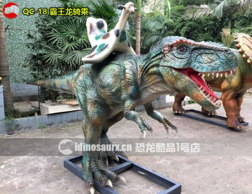 仿真霸王龙坐骑设备