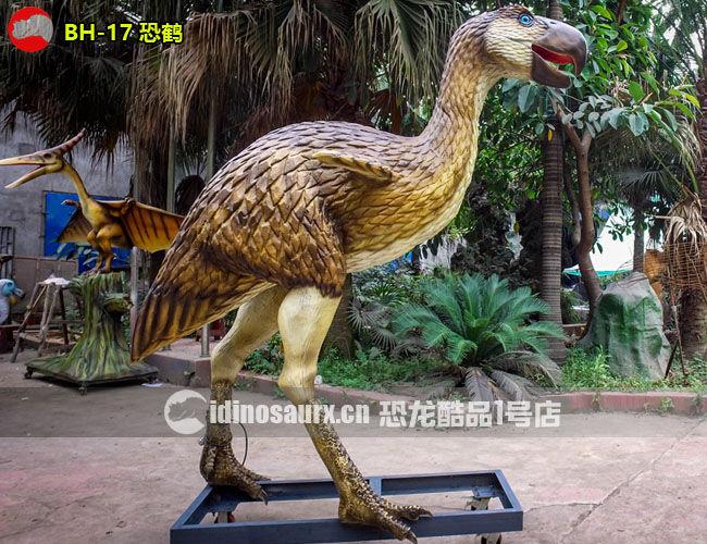 仿真恐鹤模型