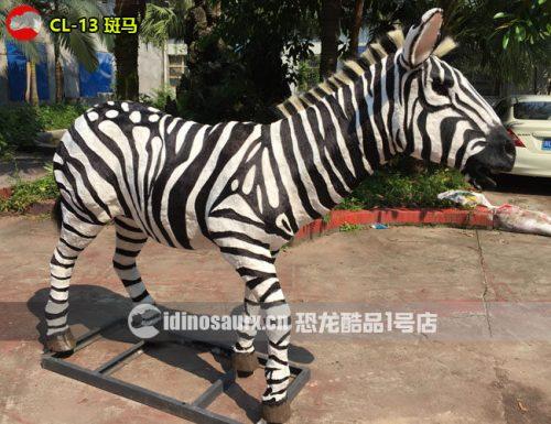 仿真斑马模型