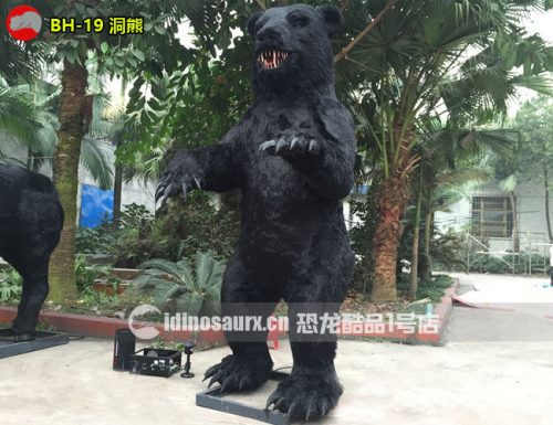 仿真洞熊模型