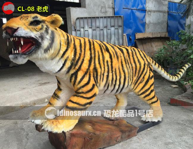 仿真老虎模型