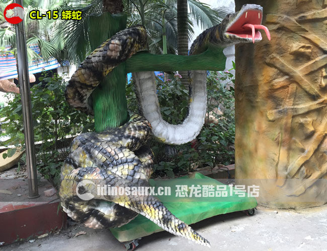 仿真蟒蛇模型