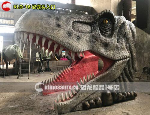 恐龙头入口装饰