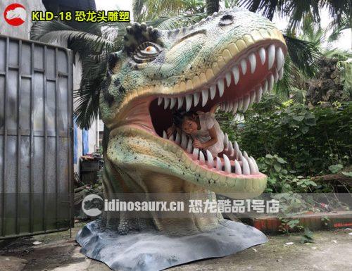 玻璃钢恐龙头装饰