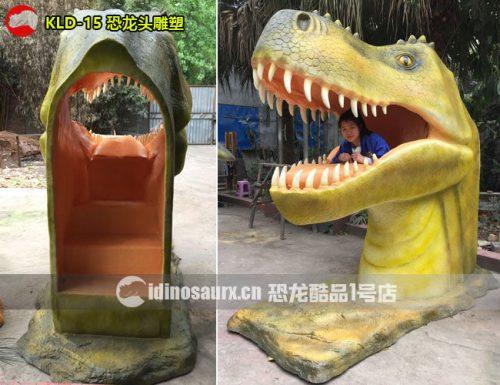 玻璃钢恐龙头雕塑