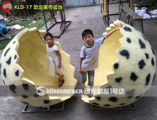 玻璃钢恐龙蛋壳装饰