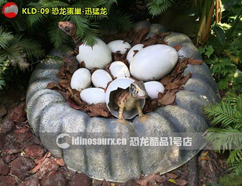 玻璃钢恐龙蛋巢-迅猛龙