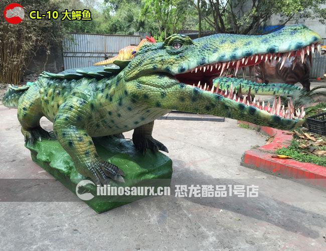 电动大鳄鱼模型