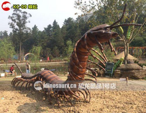 电子巨型蜈蚣模型