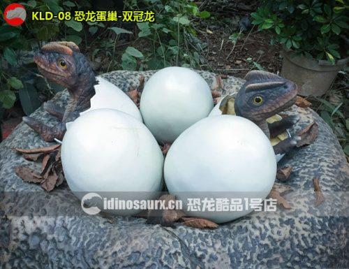 电子恐龙蛋巢-双冠龙