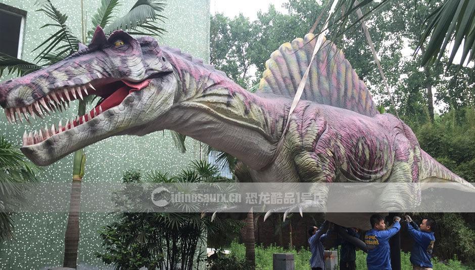 制作大型侏罗纪棘龙模型