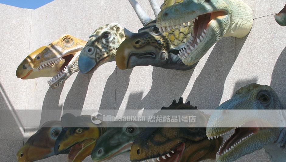 恐龙景观制作