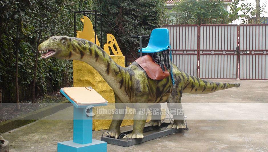 恐龙骑坐设备
