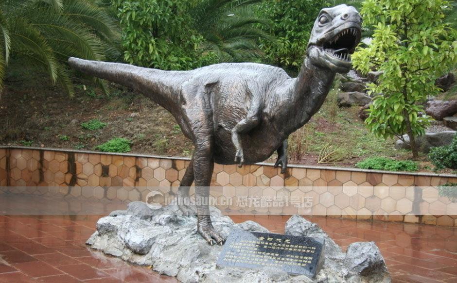 创意恐龙装饰雕塑品